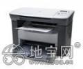 打印机加粉50元一支